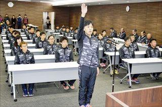第65回記念徳島駅伝 阿波市選手団が結団式