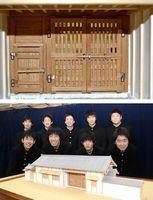 [上]つるぎ高校生が制作した模型の門扉部分。かんぬきや金具が精巧に再現されている[下]徳島城の門扉の本格模型=つるぎ町のつるぎ高校