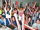 「感動した」「優勝を」 徳島市でPV、ファン歓喜