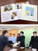 [上]大正大の学生が作製した冊子「新野人」[下]冊子を岩浅嘉仁市長(左)に手渡す大正大生=阿南市役所