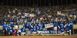 徳島の平成史【平成25年】ヴォルティスJ1昇格に歓喜