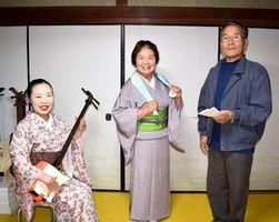 三味線奏者の藍さん(左)と文化祭に出演する近藤さん(中)、近本さん=那賀町中山の中山公民館