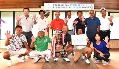 5年連続23度目の優勝を果たした徳島城東チーム