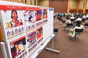 東京中央郵便局が記念切手販売のために開設した特別会場=28日、東京都千代田区
