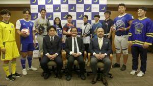 関西学院大学が「競技スポーツ局」(KGAD)を創設したことを発表
