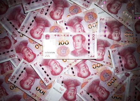 中国の人民元紙幣
