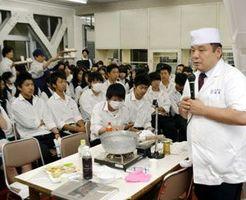和食や食文化について話す田村さん(右端)=小松島市中田町の小松島西高校