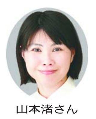 女のためのR―18文学賞 山本さん(徳島市)特別賞 友近さん選考「母娘の日常に共感」