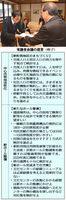 提言書を遠藤市長(右)に手渡す奥嶋委員長=徳島市役所