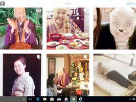 瀬戸内さんが4月に始めたインスタグラムの画像や動画