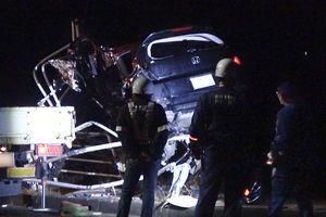3人が死傷した事故現場=2018年11月29日午前2時ごろ撮影、東みよし町
