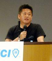 徳島青年会議所の60周年記念式典で講演する堀江氏=徳島市のアスティとくしま