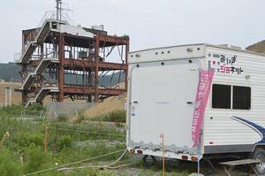 宮城県南三陸町の防災庁舎のそばに設置された「みやぎジョネット」のトレーラー。震災で顕在化、深刻化したDVの相談を受け付けている