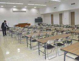教育研修の試験業務が行われる鳴門合同庁舎内の大会議室=鳴門市