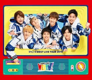 7/22付週間BDランキング1位は『ジャニーズWEST LIVE TOUR 2019 WESTV!』