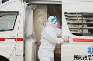 新型コロナウイルス感染症の患者が増え続け、「民間救急」の現場が切迫している。保健所の要請を受け、患者を病院などへ搬送する東京都日野市の「民間救急フィール」の搬送件数は、うなぎ上り。昨年12月、180件超だったが、今月は17日までに150件を超えた。軽症のはずが自宅に着くと重症化していた深刻なケースも。専用車3台は連日フル稼働。同社の斉藤学代表(37)は「これ以上の要請は、断らざるをえない状況になっている」と防護服姿で訴えた=18日