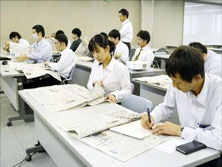 情報収集力など養う キョーエイ(徳島市)が研修