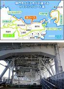 大鳴門橋にサイクリングロード 徳島・兵庫両県検討へ