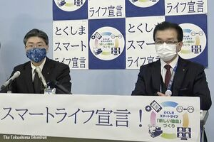 臨時記者会見を行う仁井谷保健福祉部長(左)と坂東危機管理環境部副部長=14日午後4時ごろ、徳島県庁