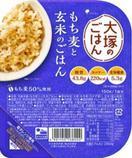 大塚食品、もち麦と玄米のご飯16日発売