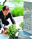 高橋さん墓前に鳴門市長が献花 ドイツ兵慰霊碑清掃