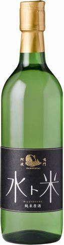 日本酒の国際品評会で県内酒造会社2社 上位入賞