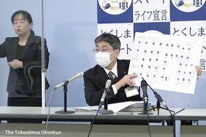 臨時記者会見を行う徳島県保健福祉部長=30日午後4時ごろ、徳島県庁