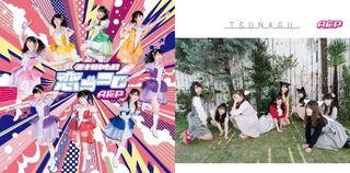 A応P5月10日発売シングルジャケ写解禁 「それゆけ!恋ゴコロ」/「TSUNAGU」