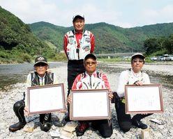 県釣連盟アユ釣り大会入賞者の皆さん