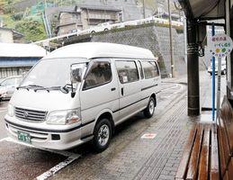 実証実験が始まった乗り合いタクシー。路線バスが走らない時間帯に運行する=大歩危駅