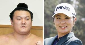 大相撲の元関脇勢の春日山親方、女子プロゴルファーの比嘉真美子選手