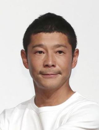 前沢友作氏の資産会社申告漏れ