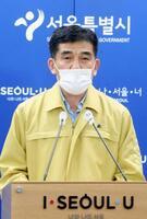 新型コロナウイルスの感染を巡り、宗教団体を相手取って損害賠償請求訴訟を起こすと発表したソウル市当局者=18日(聯合=共同)