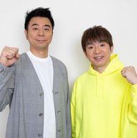 『よゐこチャンネル』でも活躍中、よゐこの有野晋哉(左)と濱口優(写真:今 泉) (C)oricon ME inc.
