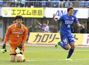 後半39分、同点ゴールを決めて喜ぶ徳島の渡(右)。左は名古屋のGK楢崎=鳴門ポカリスエットスタジアム