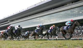 JRA京都競馬場の職員2人感染