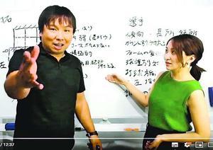 里崎さんのユーチューブ動画の一場面