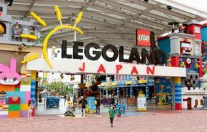 営業を再開したレゴランド・ジャパン=6月、名古屋市