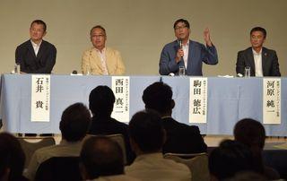 地域貢献テーマに討論 四国ILの4球団監督 徳島市
