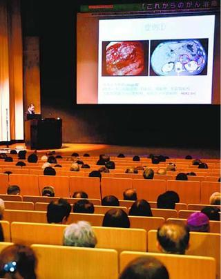 若年がん医療 課題指摘 徳大大学院公開講座