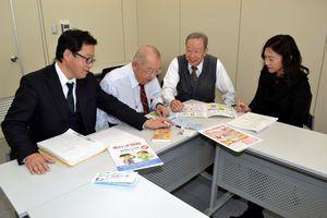 会員1万人突破を記念した行事の打ち合わせをするスタッフ=徳島市昭和町3の事務局