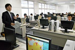 地域経済分析システムを使い三好市の人口動態を調べる生徒=同市の辻高校