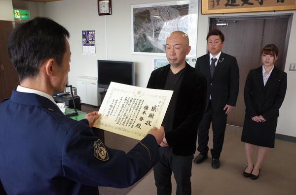 写真を拡大 樫山署長(左端)から感謝状を受け取る(左から)橋本さん、國北さん、正木さん=徳島中央署