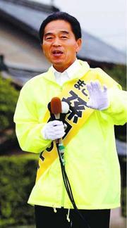 小松島市長選告示 混乱市政の正常化訴え 両候補、街宣スタート