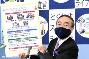 臨時記者会見を行う飯泉知事=21日午後2時半ごろ、徳島県庁