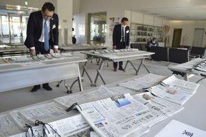 全国各紙の年頭の紙面が並んだ新聞展=徳島市の新聞放送会館