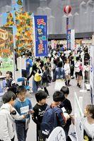 目当ての団体・企業のブースを巡る子どもたち=徳島市のアスティとくしま