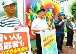 「年金2000万円不足問題」を受け、街宣活動をする組合員ら=徳島駅前