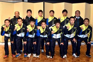 3年ぶりの20位台を目指す徳島県チーム