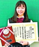 学校農業クラブ四国大会 上山さん(那賀高3年)最優…